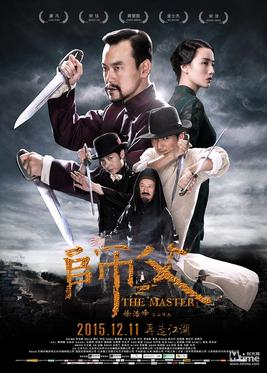 The_Master_2015_poster